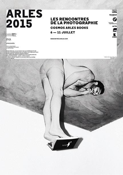 Visuel cosmos Arles books 2015 André Frère Éditions
